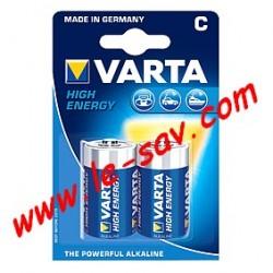 Pochette de 2 piles alcaline Varta LR14