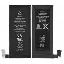 Remplacement Batterie iPhone 4/4S